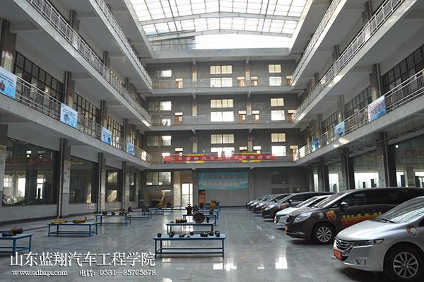 蓝翔汽修学校